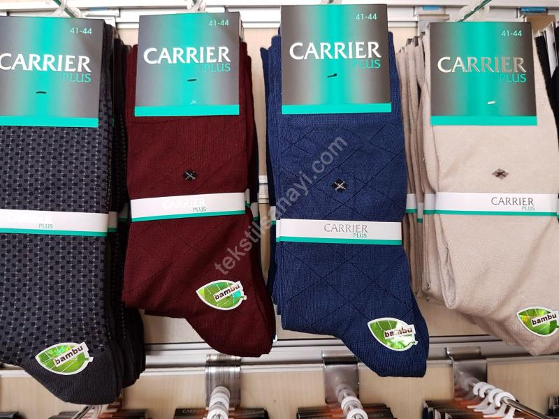 Erkek Çorap Fiyatları