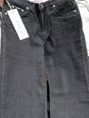 Erkek Kot Pantolon 10.000 Adet Fiyat:12.50  Lira