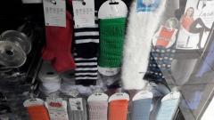 İhraç Fazlası Çorap