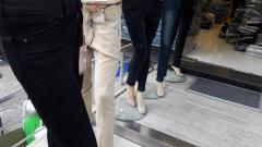İhraç Fazlası Kot Pantolon