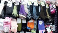 Kaliteli, Ucuz Çoraplar
