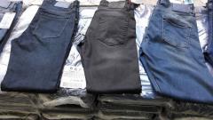 Kot Pantolon Fiyatları