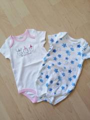 Marka LCW 2.Kalite Zıbın Tulum Bebek Kıyafetleri