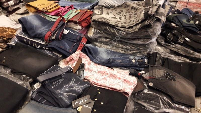 d016a0cb7e09e Merter'deki Toptan Kot Pantoloncunuz | İstanbul