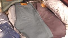 Merter İhraç Fazlası Toptan Kot Pantolonlar