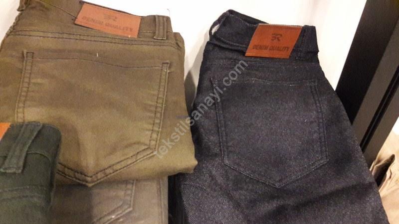 9a46fab6dc441 Merter İhraç Fazlası Toptan Kot Pantolonlar | İstanbul