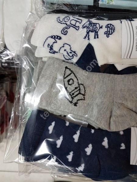 Kadın Çorapları Çeşitleri