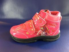 Toptan Çocuk Ayakkabıları