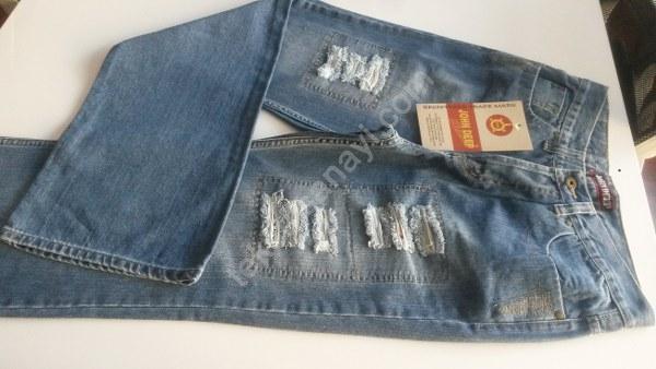 64ad260a45b61 Kot Pantolon, Tekstil Sanayi