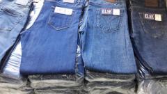 Ucuz Toptan Serili Erkek Likralı Kot Pantolon